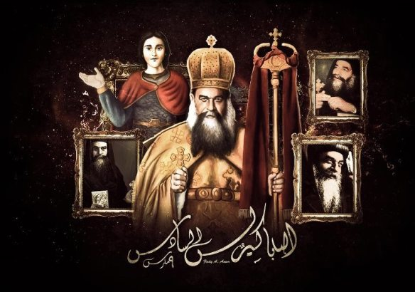 البابا كيرلس السادس,hd christian images,تصميمات مسيحيه,صور مسيحيه نادره,تصميمات 2012,