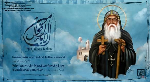 من يحتمل ظلما من اجل الرب يعتبر شهيدا. الأنبا موسى الاسود Who bears the injustice for the Lord considered a martyr St. Moses the Black.