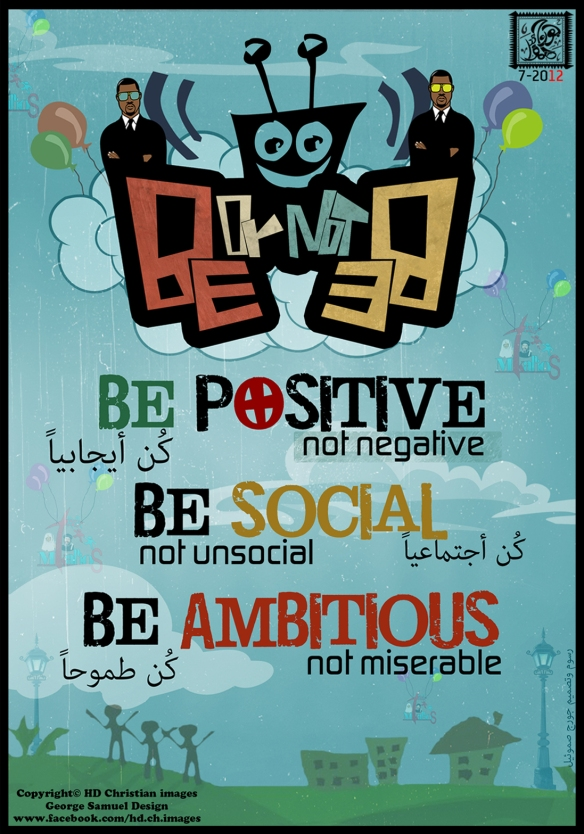 Be or not be  be Positive not Negative  be social not unsocial  be Ambitious not miserable  كن ايجابياً  طموحاً  اجتماعياً  George Samuel design  HD Christian images  HD Christian Images a new dimension of Christian images  تصميم جورج صموئيل
